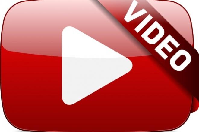 Монтаж и обработка ваших видеоМонтаж и обработка видео<br>Я обработаю ваше видео в качестве full HD в формате mp4, сделаю наложение музыки, картинок, фото и т. д. Выполню по вашим пожеланиям, чтобы вам понравилось. Время видео - максимум 15 минут.<br>
