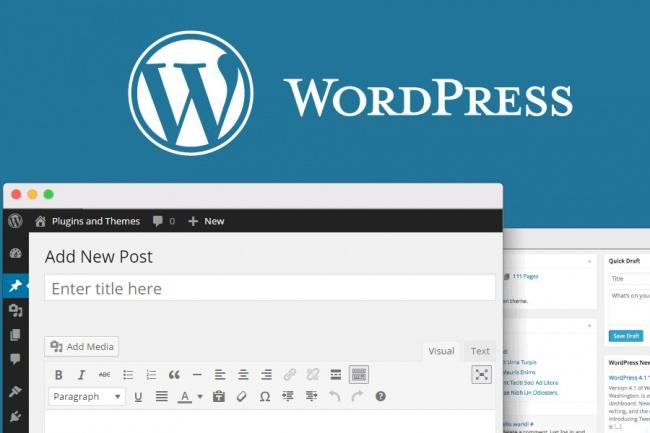 Сделаю блог на  Wordpress 1 - kwork.ru