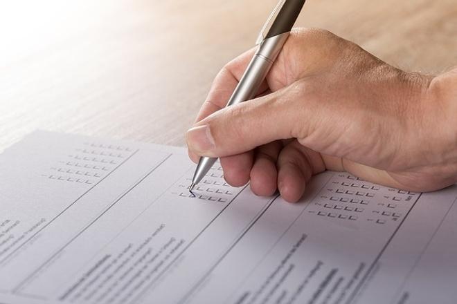Составлю для вас нулевые СЗВ-М, расчеты РСВ, 4-ФССБухгалтерия и налоги<br>Составлю для вас нулевые СЗВ-М, расчеты РСВ, 4-ФСС для предоставления в налоговые органы, пенсионный и социальный фонды. Расчеты предоставляю в формате pdf /. hml-для сдачи по каналам связи в налоговую и фонды.<br>