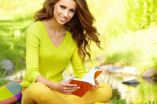 Пишу вдохновляющие статьи для женщин на любую темуСтатьи<br>Пишу вдохновляющие и приятные для восприятия статьи на любую тему для женской аудитории. Психология, отношения, красота, личное и духовное развитие, семья, дети и пр. Много личного опыта, разносторонняя, веду активный и здоровый образ жизни, любящая и любимая жена, мама двоих детей, хозяйка в стиле fly lady, люблю животных, природу, путешествия. В прошлом бизнес-вумен. Никогда не проповедую то, что отрицаю сама. Примеры: http://vk.com/vdohnovlyauschaya_psihologiya?w=wall-58895491_150%2Fall http://vk.com/vdohnovlyauschaya_psihologiya?w=wall-58895491_148%2Fall http://vk.com/vdohnovlyauschaya_psihologiya?w=wall-58895491_141%2Fall Больше примеров здесь: http://vk.com/vdohnovlyauschaya_psihologiya<br>