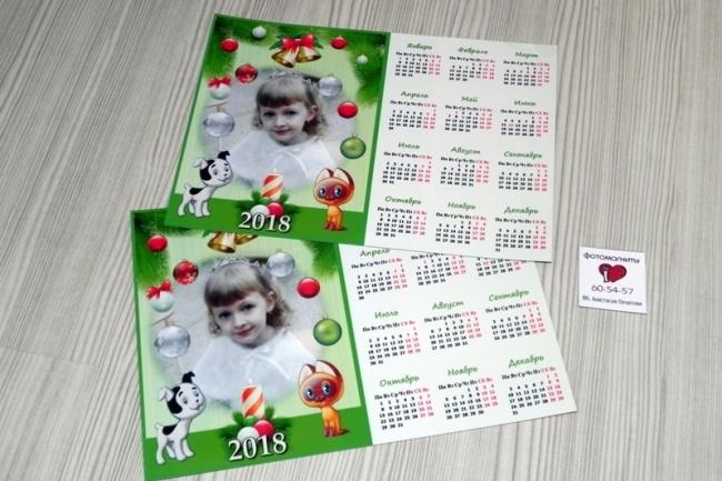 Календарь на 2018 год с Вашим фотоФотомонтаж<br>Сделаю макет календаря с Вашим (Вашими) фото. При желании изготовлю на магните и вышлю по почте. Цветокоррекция фото бесплатно!<br>