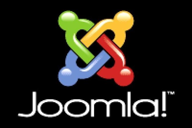 Работа с Joomla 1.x - 3.x 1 - kwork.ru