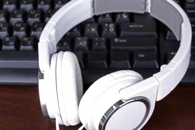 Транскрибация аудио , видео, . Перепечатка ТекстовРедактирование и корректура<br>Предлагаю услугу по расшифровке аудио и видео записей. Также могу быстро и качественно перепечатать текст с любого носителя. Владею слепым набором печати.<br>