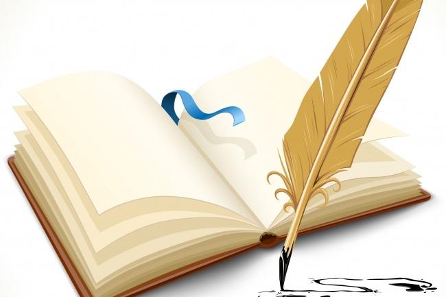 Стихи на любую темуСтихи, рассказы, сказки<br>Стихи на любую желаемую тематику за кратчайший срок. Качество и оригинальность гарантирую. До встречи!<br>