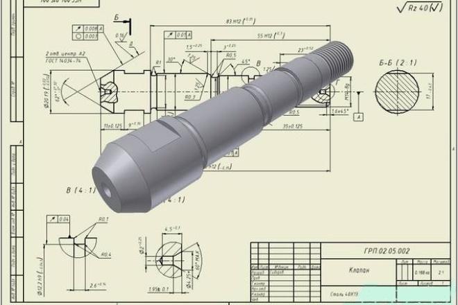 Создам 3D модель вашего изделия 1 - kwork.ru