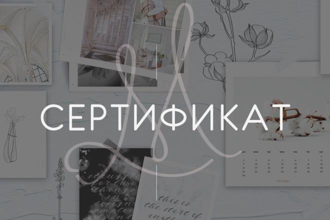 Корпоративные дипломы, сертификаты, грамоты 1 - kwork.ru