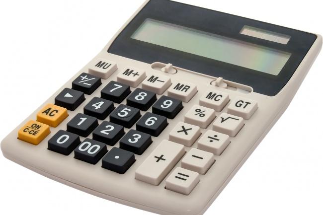 Напишу простой калькулятор для сайта на Flash 1 - kwork.ru