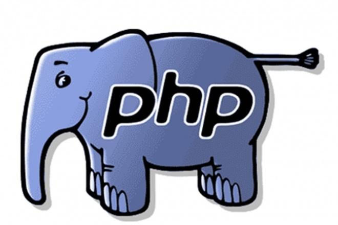 Обновлю версию PHP на сервереАдминистрирование и настройка<br>Обновлю PHP до необходимой Вам версии. Произведу базовую настройку конфигурации. Убедительная просьба при заказе свяжитесь со мной для уточнения всех деталей<br>