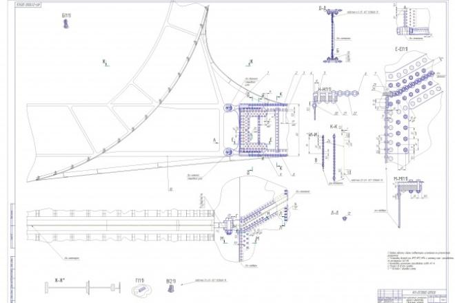 чертежи 3D модели 1 - kwork.ru