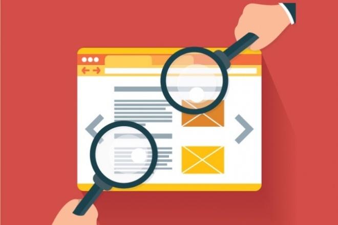 SEO анализ контента страниц (10 штук) 1 - kwork.ru