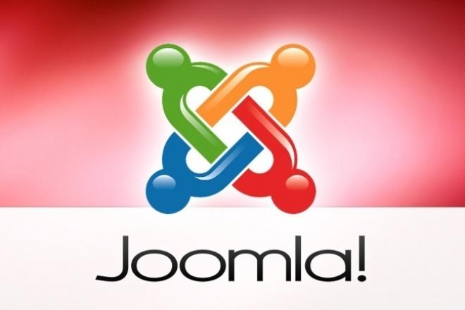установлю и настрою сайт на Joomla + неделя хостинга joomla в подарок 1 - kwork.ru
