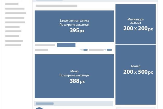 Создам дизайн группы 1 - kwork.ru