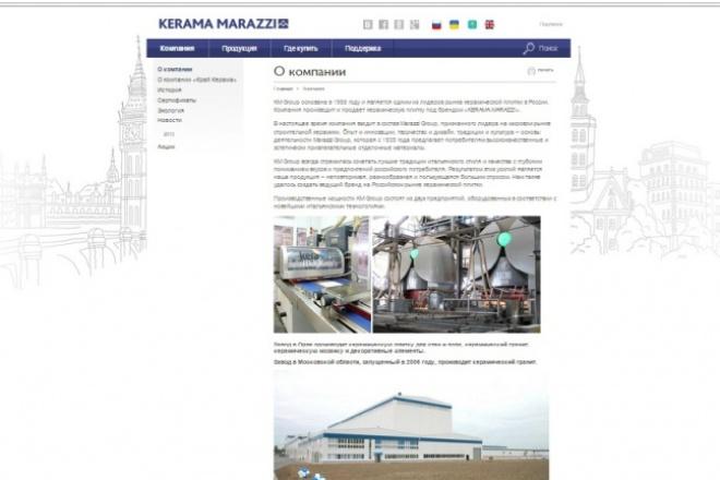 Создам набросок дизайна сайта 2 - kwork.ru