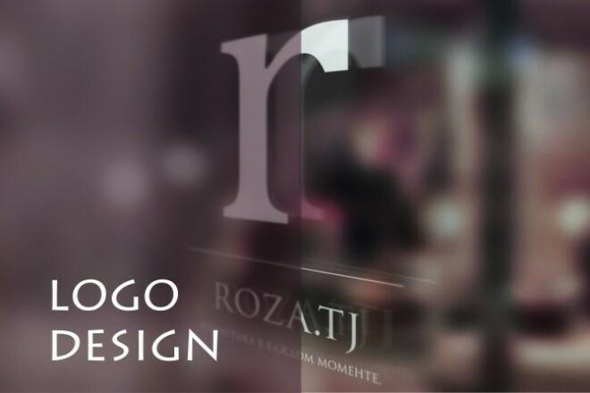 Разработаем с Вами простой и современный логотип 1 - kwork.ru