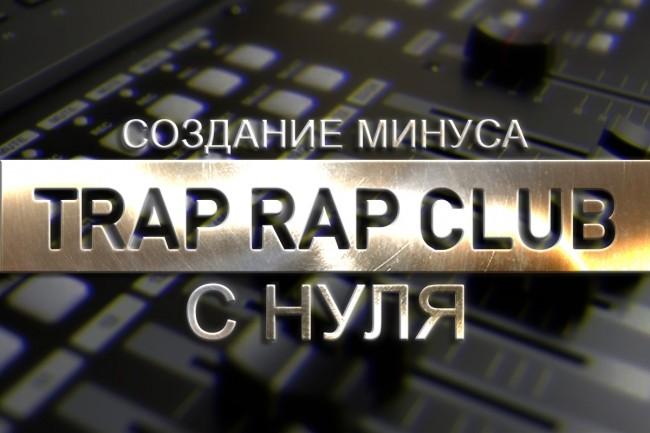 Напишу музыку для вашей песни 1 - kwork.ru
