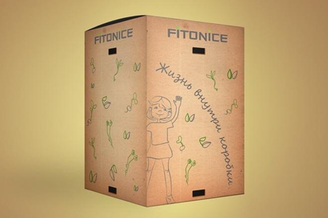 Создам яркий дизайн вашей упаковки 1 - kwork.ru