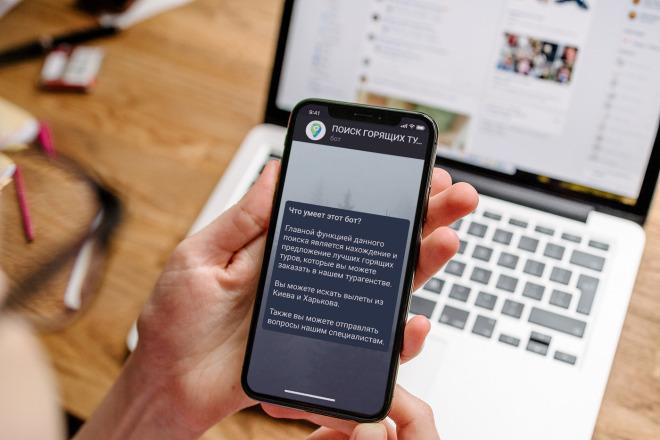 Создание Telegram Бота любой сложности 1 - kwork.ru