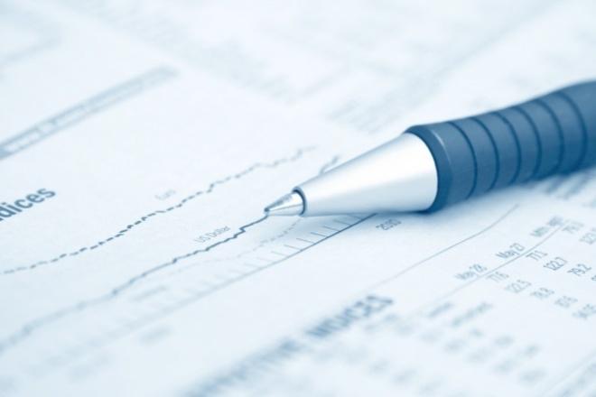 Подготовлю: Бухгалтерскую, финансовую, налоговую отчетностьБухгалтерия и налоги<br>Подготовка финансовой отчетности по предоставленным данным. Работаем с предоставленной информацией на русском и английском языках. Любая сложность.<br>