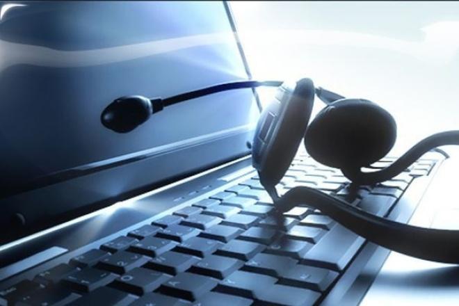 расшифрую аудио и видеозаписи в текст 1 - kwork.ru