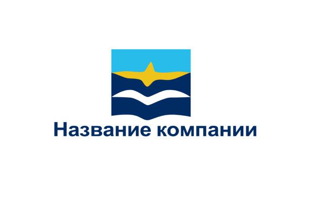 Нарисую, создам логотип сам или по вашему наброску и вашим пожеланиям 1 - kwork.ru
