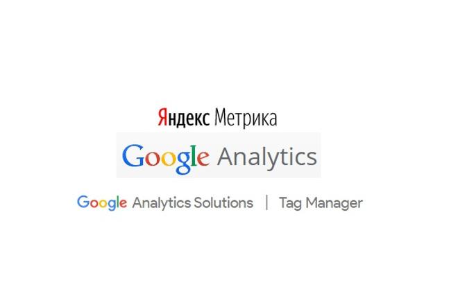 Привяжу метрику, аналитику на ваш сайт 1 - kwork.ru