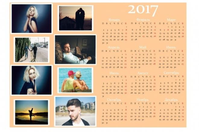 КалендарьГрафический дизайн<br>За цену кворка вы получаете 1 календарь в формате Jpeg, если нужен формат cdr или pdf, это будет стоить в дополнительных опциях. Можно отметить личные даты например: день рождения, свадьба или похожий повод, важный лично для вас!<br>