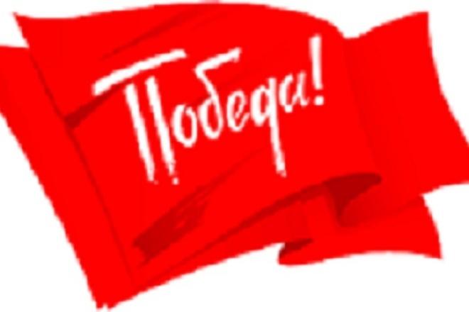 напишу иск 1 - kwork.ru