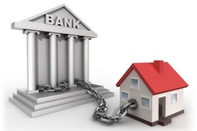 составлю исковое о разделе ипотечной квартиры и долгов 1 - kwork.ru