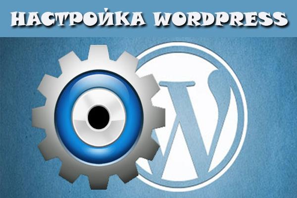 Настройка seo и оптимизация сайта на wordpressВнутренняя оптимизация<br>-Я настрою SEO плагин, создам файл robots.txt -Проверю правильную работу Sitemap Услуга для одного блога на Wordpress<br>