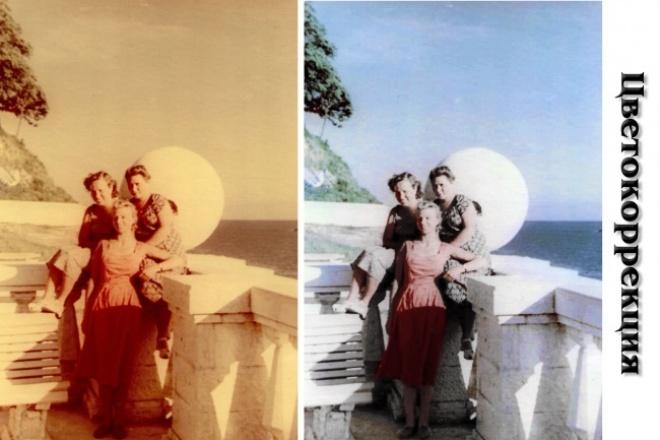 Цветокоррекция,очистка цвета на старой цветной фотографииОбработка изображений<br>Реставрация фотографий - смотрите мои кворки. Проявление цвета на старой засвеченной цветной фотографии. После обработки ваша фотография приобретет первоначальный цветной вид,как после съемки.<br>