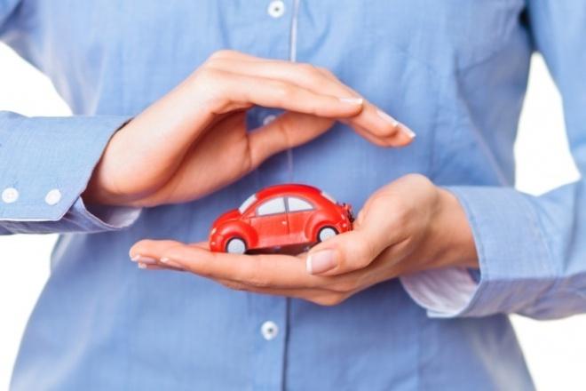 Консультация по страхованиюСтрахование<br>-помогу посчитать страхование ОСАГО, КАСКО, залогового имущества, ипотеки; -помогу выбрать наиболее дешевую компанию для страхования; -расскажу о подводных камнях процесса страхования; -расскажу как получить полис ОСАГО без навязывания дополнительных услуг; -помогу выбрать наиболее приемлемый для Вас вариант страхования ОСАГО; -отвечу на любые возникшие вопросы, касаемо страхования<br>