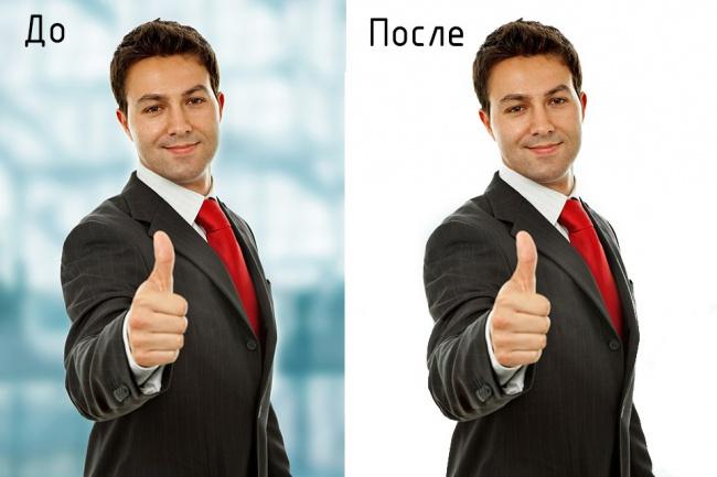 Удалю фон с картинки, до 50 изображений в одном кворке 1 - kwork.ru