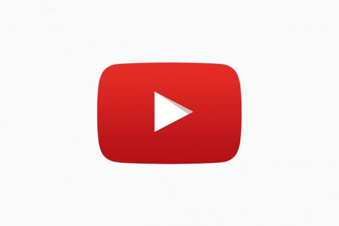 Смонтирую видеороликМонтаж и обработка видео<br>Проведу монтаж видео: склейку, работу со звуком (уберу шум, пики), добавлю титры, вставки, дополнительные переходы при необходимости<br>