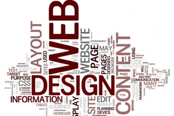 Разработаю дизайн сайта 1 - kwork.ru