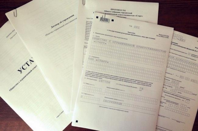 Устав, учредительные документы, локальные акты 1 - kwork.ru