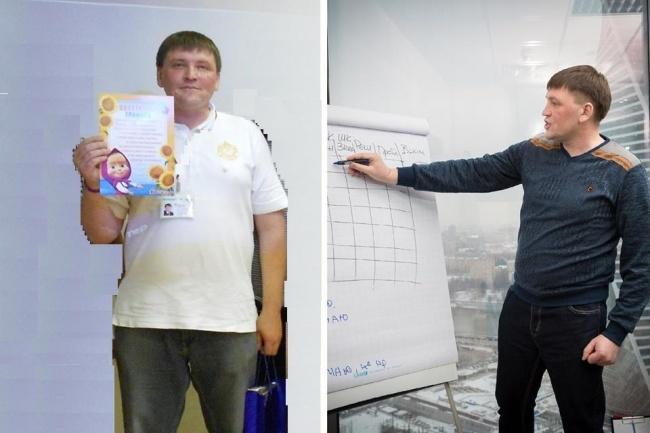 Как я похудел за 6 недель на 15 кг. Авторский видеокурс 1 - kwork.ru