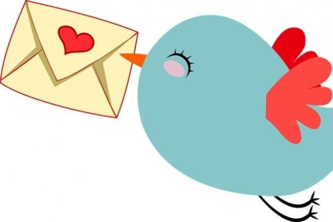 Письмо для email-рассылкиПродающие и бизнес-тексты<br>Приветствую, мои будущие партнеры! Давайте знакомиться? Я – талантливый копирайтер и маркетолог. Мои тексты: цепляют с первых слов; написаны с учетом интересов ЦА; превращают свойства в выгоды; убивают возражения; призывают к действию и продают. Если у потенциальных клиентов нет потребности в вашем товаре или услуге, после прочтения моего текста она появится. Почему со мной выгодно работать? Потому что мои тексты увеличат доходы от вашего бизнеса в сети. Например, серией писем для email-рассылки я подняла прибыль от продаж детской одежды в 2,5 раза. Как видите, мои тексты реально работают – это проверено на моем бизнесе и на бизнесе моих клиентов.Что вы получите при заказе текста для email-рассылки? Текст до 1500 символов без пробелов с высоким процентом уникальности Нужно больше, чем 1500 сбп? – Заказывайте доп. опцию!<br>