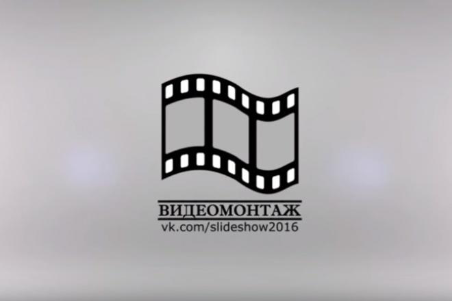 Анимация Вашего готового логотипа 1 - kwork.ru