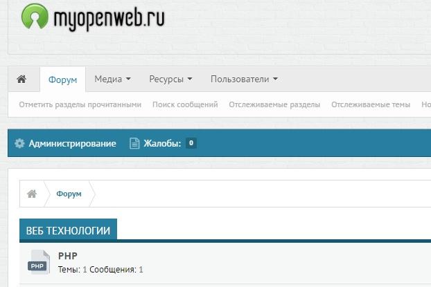 Установка форума на XenForo. Настройка веб сервера, СУБД, PHPАдминистрирование и настройка<br>Совет в выборе хостинга . Покупки и регистрации доменного имени. Консультация по вопросам дальнейшего администрирования сервера. Установка форума на базе XenForo. Его первоначальная настройка и оптимизация.<br>