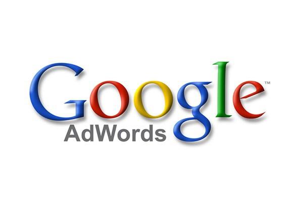 настрою РК в Google Adwords 1 - kwork.ru