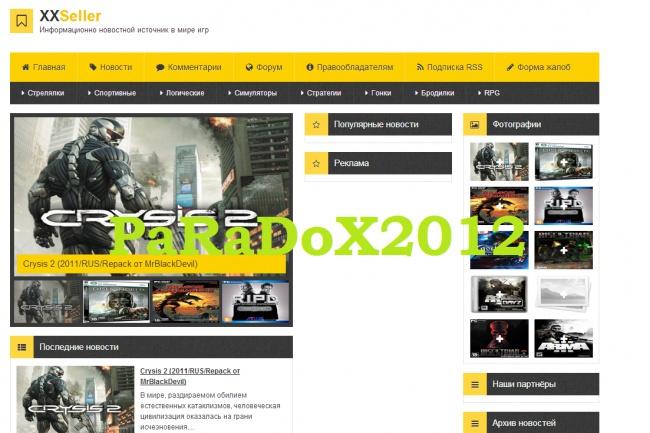 продам Игровой сайт + 129 статей 1 - kwork.ru