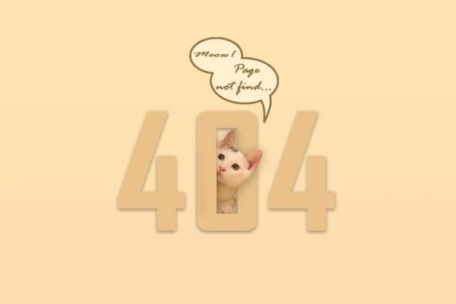 Дизайн страницы 404 1 - kwork.ru