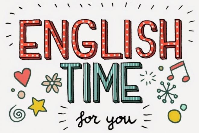 Помощь с английским языком - контрольная, сочинение, переводРепетиторы<br>Выполню домашнюю работу, контрольную работу, напишу сочинение, сделаю небольшой перевод по английскому языку (в пределах школьной программы). При необходимости решение предоставлю с комментариями.<br>