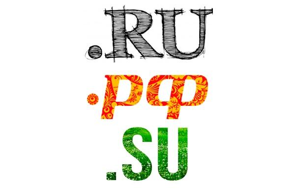 База доменов .RU + .РФ + .SU 1 - kwork.ru