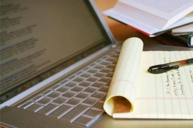 Напишу статью на медицинскую тематикуСтатьи<br>Быстро и качественно напишу статью на медицинскую тематику. Желательно для постоянного сотрудничества.<br>