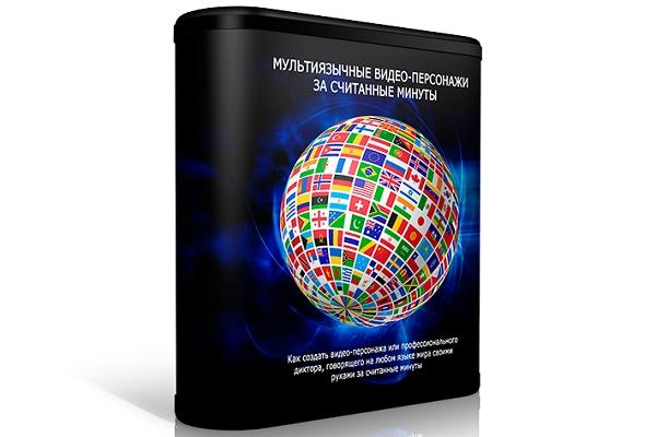 Видео-курс по созданию качественного дикторского аудио-комментария 1 - kwork.ru