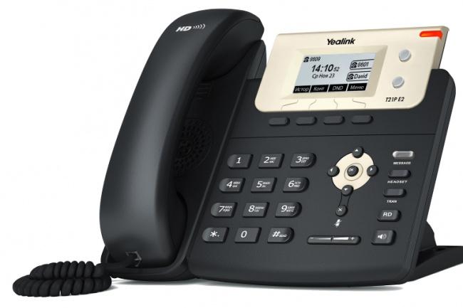 настрою IP телефон 1 - kwork.ru