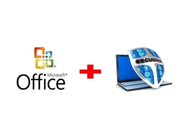 Удаленно установлю MS Office + антивирус 1 - kwork.ru
