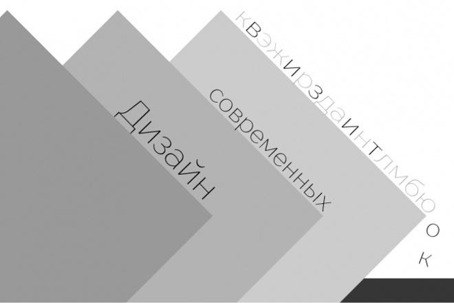 Дизайн визитокВизитки<br>Люблю делать визитки! Мой дизайн будем приносить Вам пользу! Всегда вовремя, не подведу. Работаю в Illustrator и Photoshop/<br>