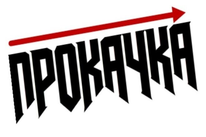 Прокачаю вашего персонажа в мобильной игре 1 - kwork.ru
